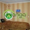 Продается квартира 2-ком 45 м² Георгия Димитрова