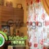 Продается квартира 1-ком 39 м² Янтарная