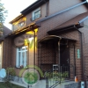 Продается дом с участком 4-ком 104 м² Лазурная