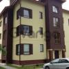 Продается квартира 2-ком 90 м² Степной переулок