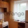 Продается квартира 2-ком 42 м² Шатурская