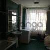 Сдается в аренду квартира 3-ком 80 м² Коммунистическая,д.7