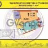 Продается квартира 1-ком 52 м² ул. Барбюса Анри, 52/1, метро Печерская