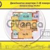 Продается квартира 2-ком 69 м² ул. Барбюса Анри, 52/1, метро Печерская