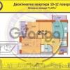 Продается квартира 2-ком 71 м² ул. Барбюса Анри, 52/1, метро Печерская
