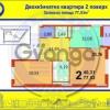 Продается квартира 2-ком 77 м² ул. Барбюса Анри, 52/1, метро Печерская