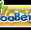 Интернет-магазин зоотоваров  с доставкой по России