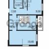 Продается квартира 2-ком 58.8 м² Южное шоссе 110, метро Международная