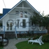 Сдается в аренду дом с участком 300 м²