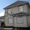 Продается дом с участком 250 м²