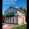 Продается дом с участком 600 м²