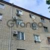Продается квартира 1-ком 26 м² Ленина, улица, 90
