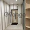 Сдается в аренду квартира 1-ком 43 м² Серебрянка,д.46