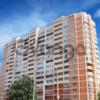 Продается квартира 2-ком 72 м² Дальняя улица, 93