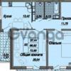 Продается квартира 2-ком 73 м² Дальняя улица, 4