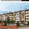 Продается квартира 2-ком 46.2 м² Кирилла Росиннского, 10