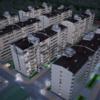Продается квартира 2-ком 51 м² им Кирилла Россинского ул, 10
