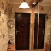 Продается квартира 4-ком 79 м² Лесопарковая