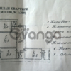 Продам квартиру метро Бориспольская, Проспект Бажана, Бортничи