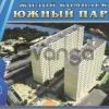 Продается квартира 1-ком 43 м² Старокубанская, 2