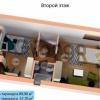 Продается квартира 4-ком 90 м² Незамаевская улица, 129