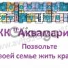 Продается квартира 4-ком 148 м² Уральская улица, 75/1к2