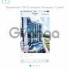 Продается квартира 3-ком 91 м² Красноармейская улица, 57