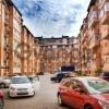 Продается квартира 1-ком 32 м² Московская улица, 158лит1