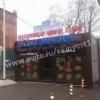 Продается квартира 1-ком 36 м² Шоссе Нефтяников, 18