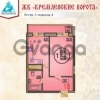 Продается квартира 2-ком 39 м² Кореновская улица, 2