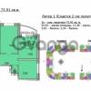 Продается квартира 3-ком 73 м² Красная, 84