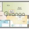 Продается квартира 1-ком 40 м² Коммунаров, 260