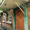 Продается дом с участком 3-ком 60 м² 9 Мая, 37