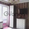Продается квартира 3-ком 75 м² Архангельский 5-й проезд, 6