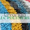Продам вторичное сырье в виде гранул ПВД, ПНД-литье,выдув, ПП, ПС (УПМ), трубная гранула ПЕ-100, ПЕ-80