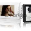 """Цветной видеодомофон 7"""" с панелью вызова + доставка и монтаж"""