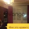 Сдается в аренду квартира 1-ком 40 м² Октябрьский,д.250