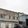 Офис + производственно – складские помещения. 1000 кв.м, пгт Бородянка