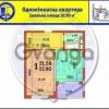 Продается квартира 1-ком 58 м² ул. Лейпцигская, 13, метро Печерская