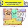 Продается квартира 1-ком 70 м² ул. Лейпцигская, 13, метро Печерская