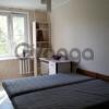 Сдается в аренду квартира 1-ком 45 м² Школьная,д.8