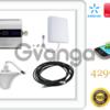 Репитер 3G полный комплект