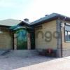 Продается дом 5-ком 190 м² Зеленая ул. 18