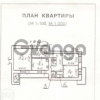 Продается квартира 4-ком 99 м² Маркса Карла пр-т 45