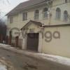 Сдается в аренду дом 6-ком 300 м² село Немчиновка