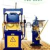 КОТТО - Вибропресс для производства блоков