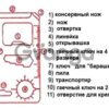 """Мультитул кредитка """"Карта выживальщика"""" EDC"""