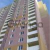 Продается квартира 3-ком 95 м² ул. Кургузова, 2