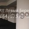 Сдается в аренду офис 150 м² ул. Кловский, 7 а