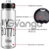 Пластиковая бутылка My BOTTLE с мешочком (100 % original)